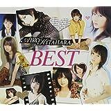 AIKO KITAHARA BEST