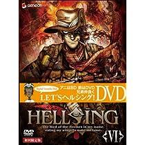 『HELLSING』DVD1~最新巻セット