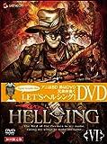 HELLSING VI〈初回限定版〉[DVD]