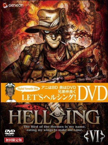 HELLSING VI 〈初回限定版〉 [DVD]の詳細を見る