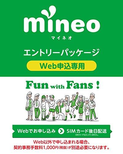 IIJmio・mineo・UQ mobile、au系MVNOがiPhoneでテザリング可能に