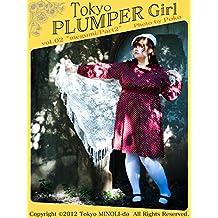 Tokyo PLUMPER Girl #02 -megumi- (Tokyo MINOLI-do) (Japanese Edition)