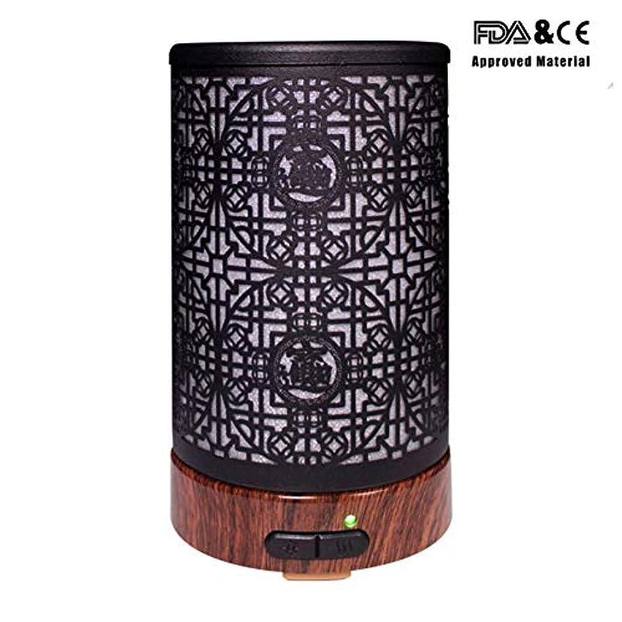 道に迷いましたパプアニューギニア栄光メタルエッセンシャルオイルディフューザー100mlアロマディフューザーアロマセラピー加湿器クールミストメーカーホームオフィスクリエイティブウッドグレイン,B
