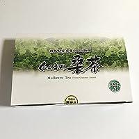 ぐんまの桑茶(パウダースティック) 1箱30包