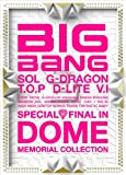 SPECIAL FINAL IN DOME MEMORIAL COLLECTION (ミニAL+DVD)