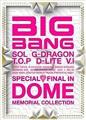 BIGBANG(GD&TOP)「HIGH HIGH」のジャケット画像