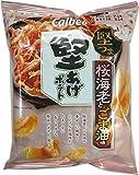 【数量限定】カルビー 堅あげポテト 堅つま 桜海老とごま油味 70g×12袋