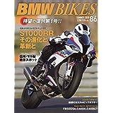 BMW BIKES(86) 2019年 07 月号 [雑誌]: ニューモデルマガジンX 増刊