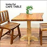 MANJA FUR-0399-D 送料無料 アジアン家具 モンキーポッド チーク カフェテーブル H74.5cm(塗装代込)