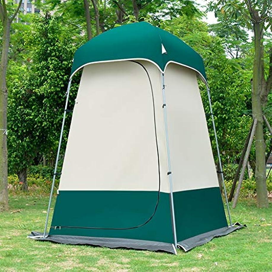 トン華氏欲望HuuWisseor22 屋外の防雨のキャンプ浜のドレッシングのシャワーのテント、野生の移動式洗面所のモデル変更の衣服