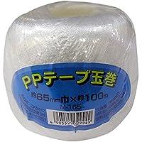 ユタカメイク PPテープ玉巻 ホワイト 65mm×100m M-165