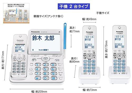 迷惑防止機能搭載 パールホワイト VE-GD76DW-W デジタルコードレス電話機 パナソニック 子機2台付き