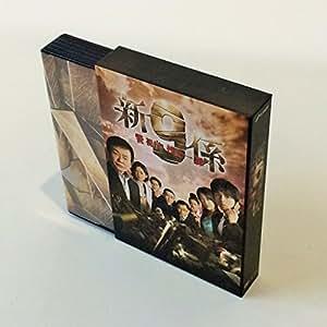 新・警視庁捜査一課9係DVD BOX