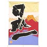 インテリア 手描き【和凧】角凧 縦68×横47cm【飾-660ロ】富士絵画 朝やけ