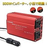LVYUAN(リョクエン)小型で軽量!カーインバーター 500W シガーソケット コンセント USB 2 ポート ACコンセント 2口 車載充電器 DC12VをAC100Vに変換