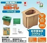 MIRISE ポータブル ダンボール製 簡易 トイレ 便凝固剤 セット < 地震 災害 キャンプ 断水 > 【 軽量 コンパクト収納 簡単組み立て 】