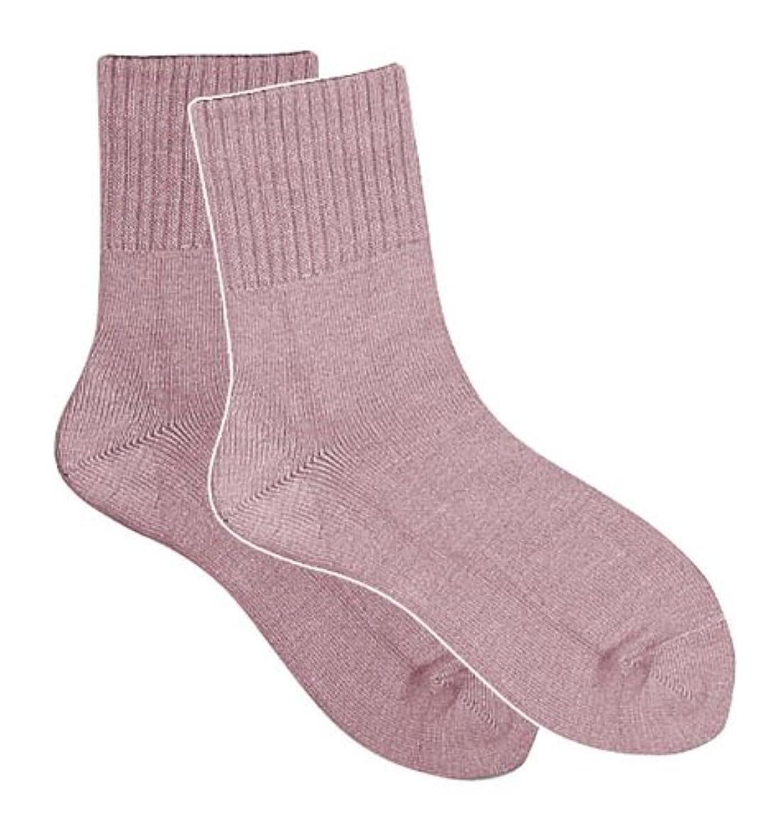 一致認めるビルエステソックス 保湿2ヶ所タイプ ピンク