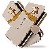 g08 ケース 手帳型 さる 飛ばざる 猿 シンプル 手帳 カバー ジー8 g8 g 08ケース g 08カバー 手帳型ケース 手帳型カバー おもしろ キャラ [さる 飛ばざる/t0678]