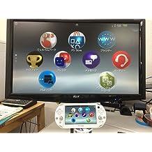 PS Vita WiFi(PCH-2000) +ビデオキャプチャーキット Youtube Twitch ニコニコ 配信用 偽トロ