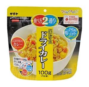 サタケ マジックライス 備蓄用 ドライカレー 100g×10個セット (防災 保存食 非常食)