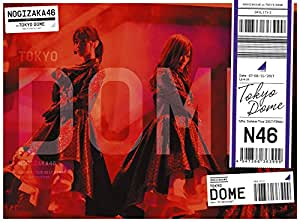 【Amazon.co.jp限定】真夏の全国ツアー2017 FINAL! IN TOKYO DOME(完全生産限定盤)(2BD) [Blu-ray](A5サイズクリアファイル(Amazon.co.jp絵柄)付)