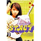 STACY [DVD]
