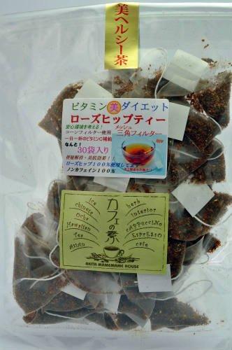 美ダイエットローズヒップティー高級メッシュ三角ティーパック(2.5g×30ヶ入り)【たっぷり1ヵ月分】