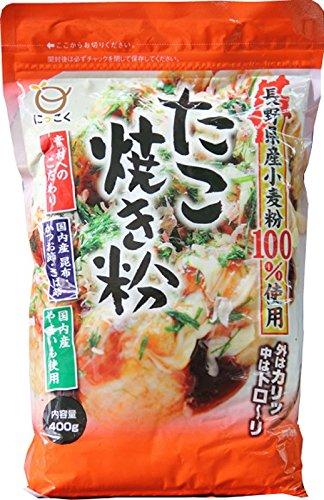 日穀製粉 長野県産小麦粉100% 使用たこ焼き粉 400g×2個