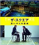 ザ・スクエア 思いやりの聖域 Blu-ray