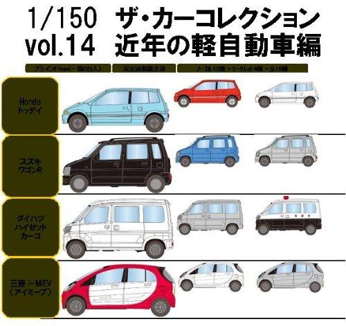 【トミーテック】(1/150)カーコレクション Vol.14(14弾)近年の軽自動車編(1BOX12パック入り)TOMYTEC110625