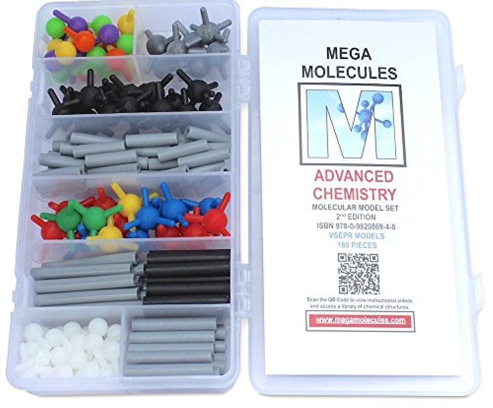 メトリック固体過度にAdvanced Molecular Model Set for General and Organic Chemistry by Mega Molecules, LLC