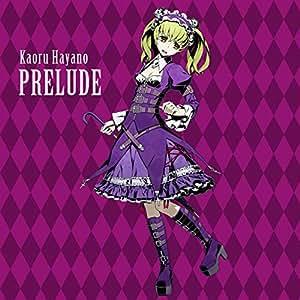 Prelude(Type-C)