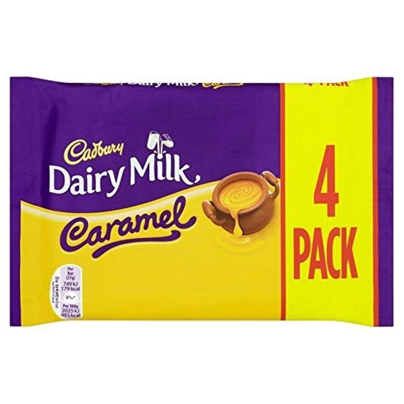 誤解させるきしむ夜間(Cadbury (キャドバリー)) 酪農ミルクキャラメル4パック148グラム (x4) - Cadbury Dairy Milk Caramel 4 Pack 148g (Pack of 4) [並行輸入品]