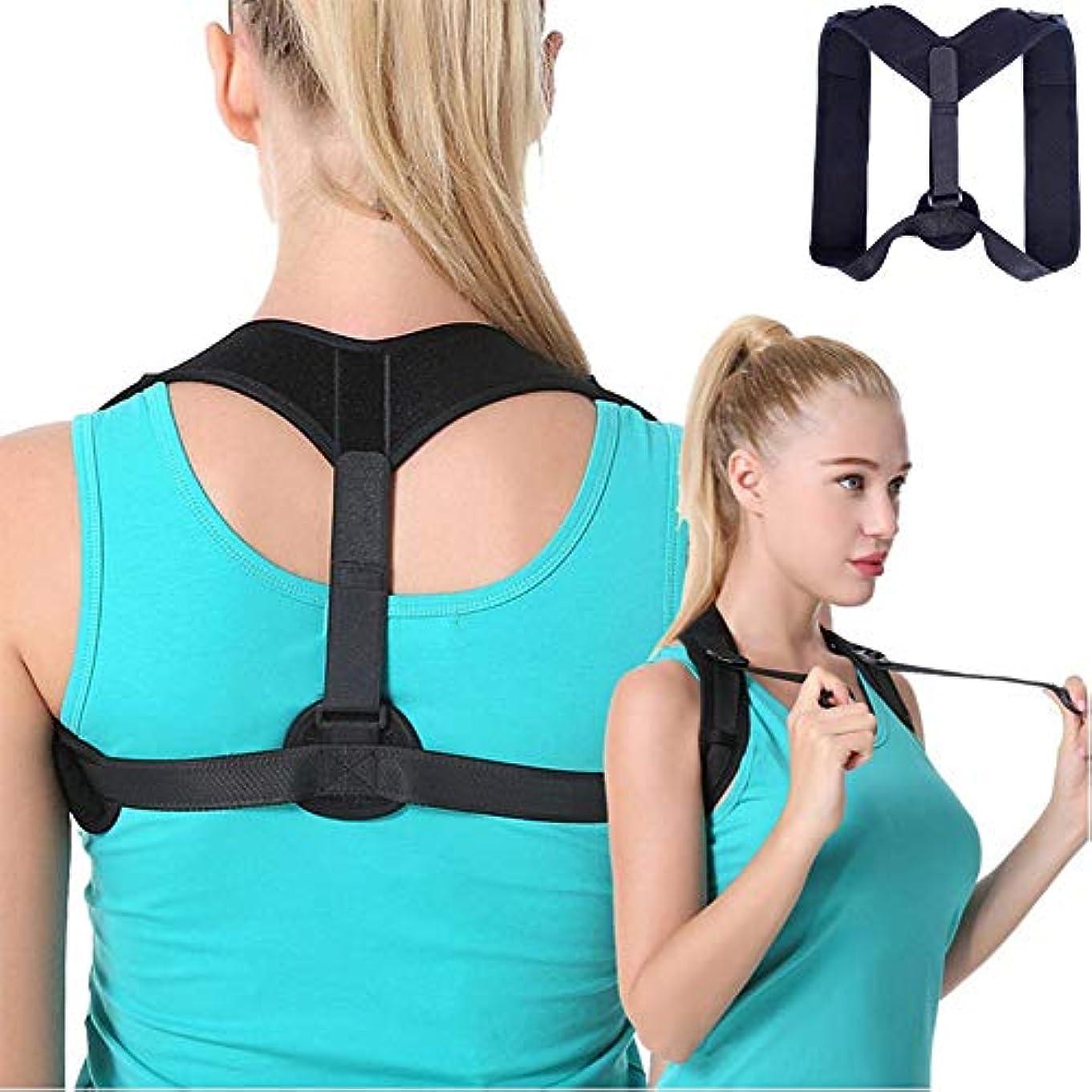 対応ワインテクトニック姿勢矯正脊髄サポート-男性または女性のための理学療法ブレース-背中、肩、首の痛みを軽減する脊髄