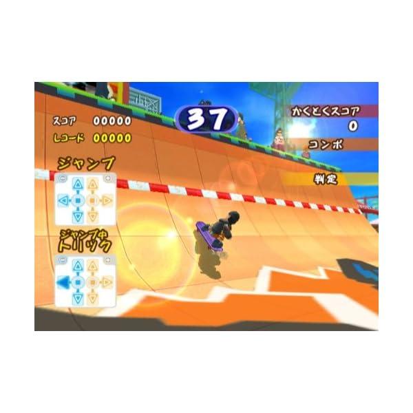 ファミリートレーナー2 - Wiiの紹介画像6
