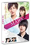 MARS〜ただ、君を愛してる〜[Blu-ray]通常版[VPXT-71476][Blu-ray/ブルーレイ] 製品画像