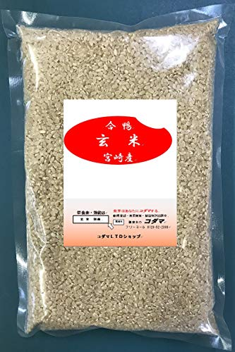 玄米、合鴨栽培 ヒノヒカリ 1�s 宮崎産