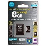 磁気研究所 microSDHCカード UHS-1 class10 8GB HDMCSDH8GCL10UIJP