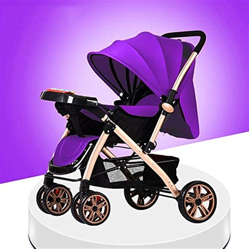 借りている懐それぞれByrhgood ベビーカーはリクライニングライト折りたたみ新生児子供シンプルなポータブル子供トロリーに座ることができます (Color : 3)