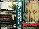 帰って来た鬼警部アイアンサイド [VHS]