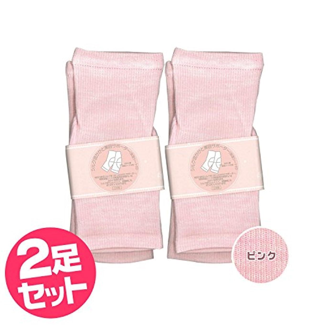 空中配管統合するシルク混 かかと美容サポーター[保湿シート付]◆2足セット◆0649 (ピンク)