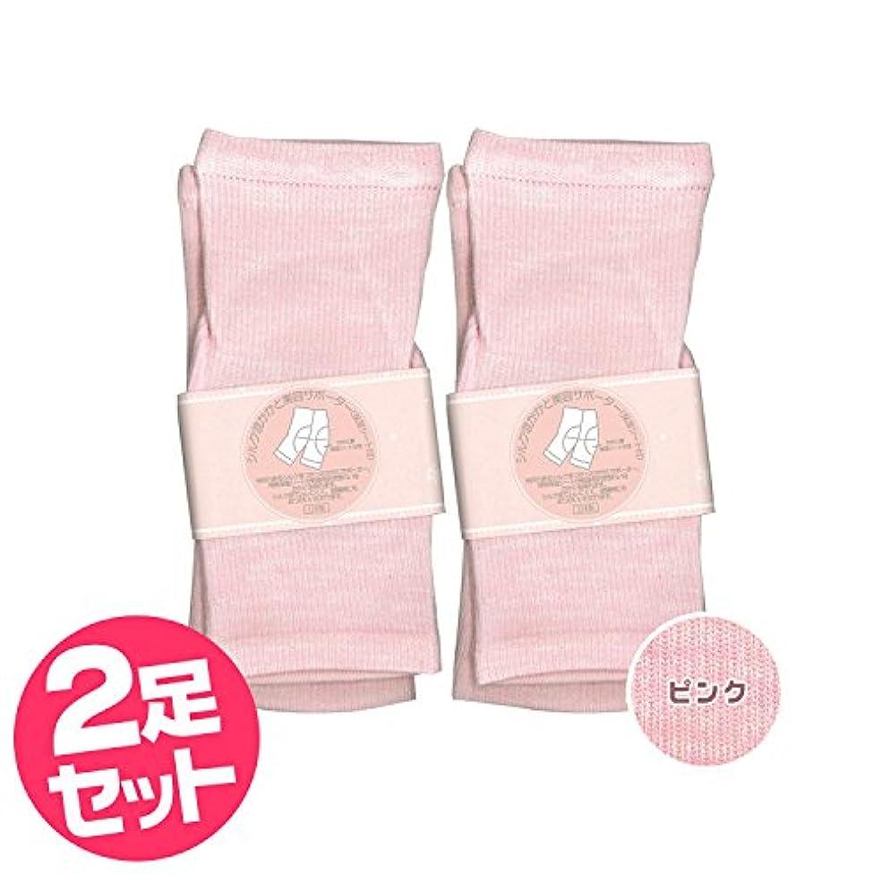 勝利した増幅する特殊シルク混 かかと美容サポーター[保湿シート付]◆2足セット◆0649 (ピンク)