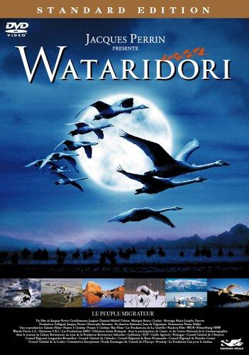 WATARIDORI スタンダード・エディション [DVD]