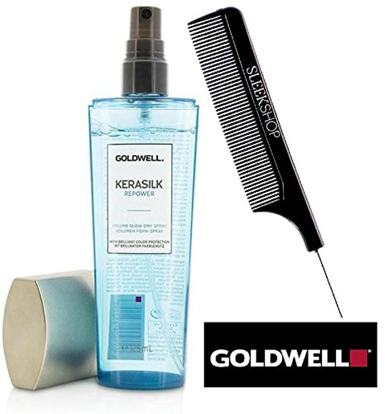 指導する歯科医有用Goldwell Kerasilkリパワーボリュームフェラ(なめらかなスチールピンテールくし付き)鮮やかな色保護をドライスプレー 4.2オンス/ 125ミリリットル