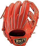 ZETT(ゼット) 軟式野球 グラブ (グローブ) プロステイタス セカンド・ショート用 右投げ用 ナイトブラック(1900N) 専用グラブ袋付き サイズ:3 BRGB30040