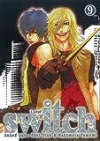 switch 9 (ガンガンファンタジーコミックス)