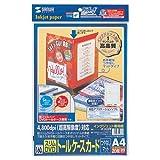 サンワサプライ JP-DVD9 インクジェットDVDスリムトールケース用カード