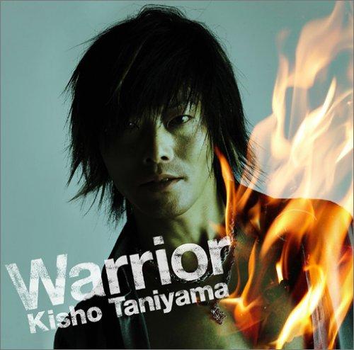 谷山紀章/ラジオ 金色のコルダ〜放課後のエチュード〜 主題歌  Warrior CD