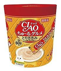 チャオ (CIAO) CIAOちゅーる グルメ とりささみ かつお節 ほたて貝柱入り 14g×60