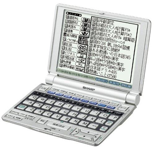 シャープ Papyrus 電子辞書 PW-A8410 (100コンテンツ, 英検語彙力判定テスト, 脳年齢測定, 漢字検定に挑戦, 大人のIQテスト機能搭載, コンテンツカード対応, 一般実用系機種)
